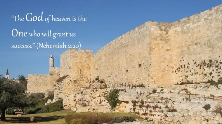 Nehemiah Oppression